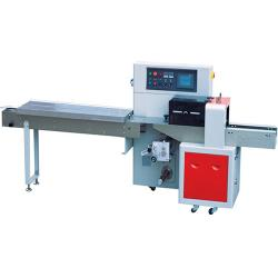 HR-350X Automatic Packaging Ma...